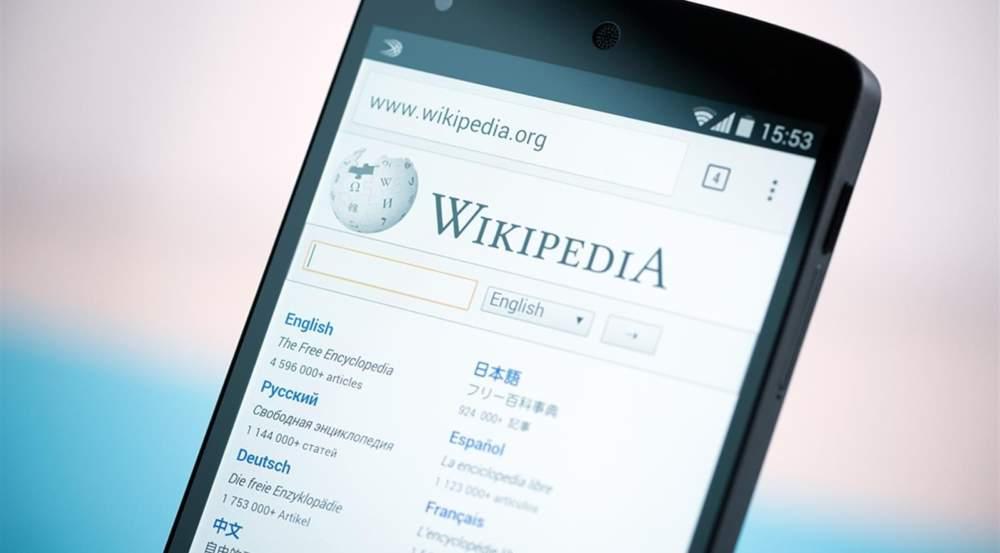 Wikipedia non funziona, ecco perché