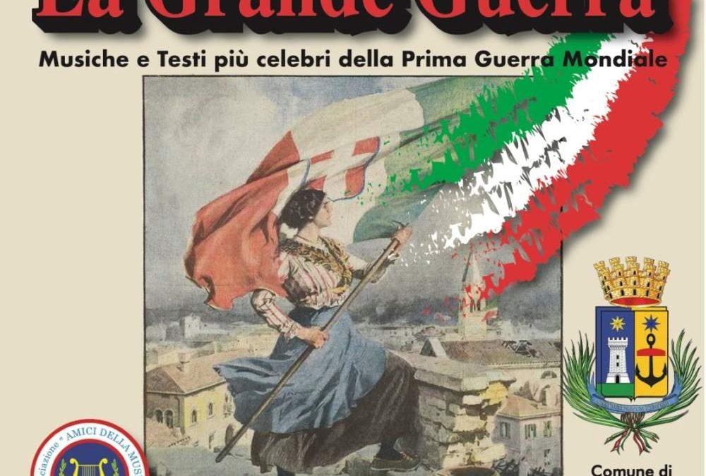 Allumiere, giovedì a Santa Marinella concerto degli Amici della Musica per il centenario della Grande Guerra