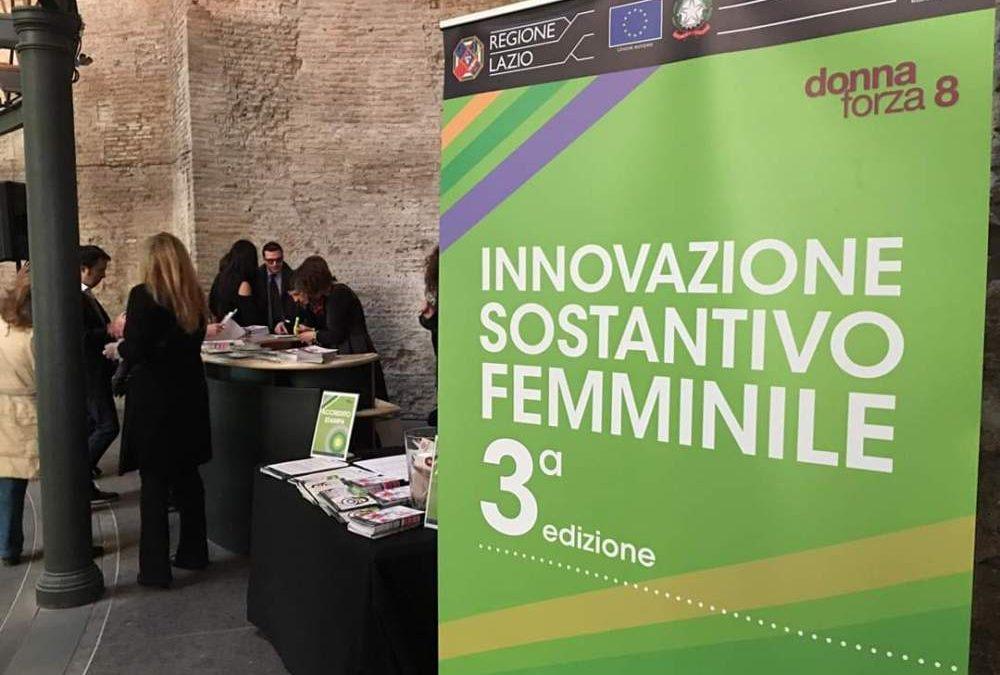 Ladispoli, il bando regionale Innovazione Sostantivo Femminile in scadenza